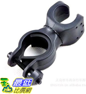 [玉山最低比價網] (U型燈架) U型360度旋轉燈夾 自行車燈架 車夾 前燈架子 手電筒架 單車燈架( L27)