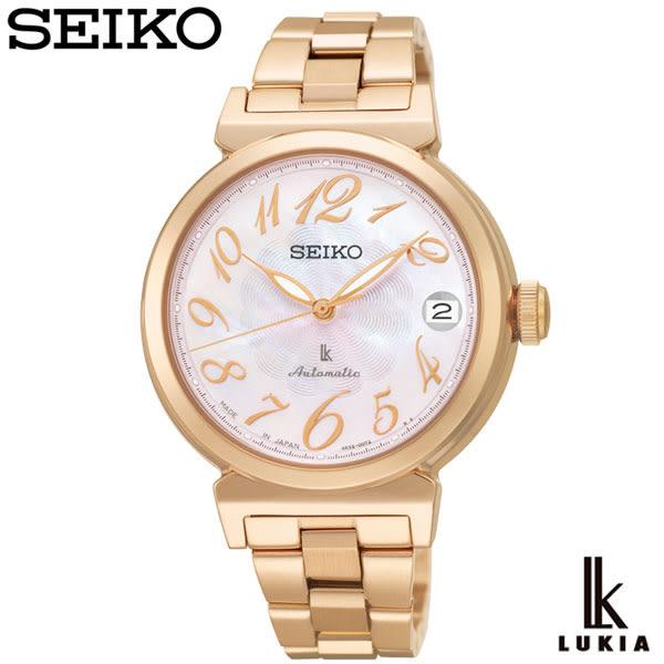 SEIKO LUKIA 玫瑰金粉面貝殼面數字機械錶 4R35-00J0P SRP870J1 公司貨 藍寶石水晶鏡面 林依晨廣告款