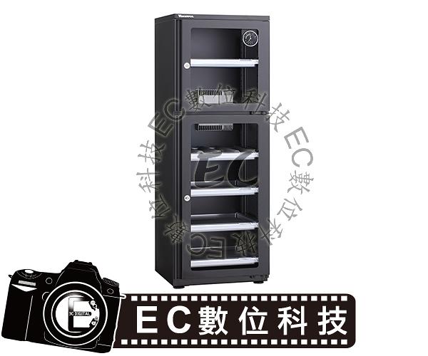【EC數位】Wonderful 萬得福 AD-169CH 147L 電子防潮箱 乾燥箱 相機防潮盒