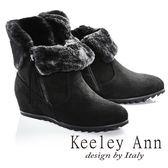 ★2016秋冬★Keeley Ann極地暖暖風拉鍊內增高短靴(黑色)