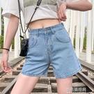 短褲 高腰夏季牛仔單寧短褲女夏寬鬆外穿寬管顯瘦百搭【全館免運】