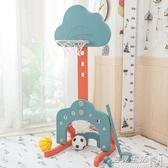 籃球架室內家用可升降籃球框投籃架多功能小男孩球類玩具 WD 雙十二全館免運