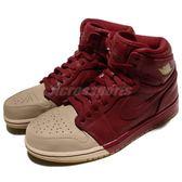 Nike Wmns Air Jordan 1 Retro High PREM Dipped 紅金 特殊材質 喬丹1代 女鞋【PUMP306】 AH7389-607