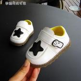 童鞋 春秋嬰兒學步鞋軟底寶寶單鞋休閒鞋 男童防滑皮鞋女童鞋子1歲 夢露