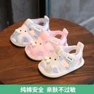 寶寶涼鞋夏季6-12個月男透氣嬰兒涼鞋布鞋軟底防滑0-1歲2女學步鞋第一印象