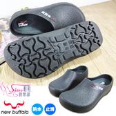 廚師鞋.台灣製MIT 牛頭牌 熱賣 防水 防油 專業廚師鞋.黑色【鞋鞋俱樂部】【208-911188】
