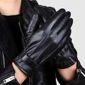 PU 皮手套男士秋 保暖加絨加厚防風騎行摩托車手套學生觸屏 極度潮客