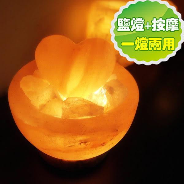 鹽燈 [Naluxe] 時尚開運水晶鹽燈-甜蜜石光(按摩+鹽燈兩用)