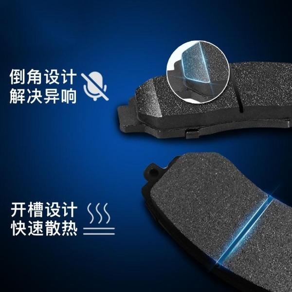 適配豐田RAV4前剎車片2.0汽車陶瓷原裝12RAV4榮放13款15  ATF  魔法鞋櫃