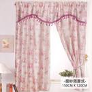 莫菲思 【芸佳】采風花語柔紗系列窗簾 粉情桃花 - 150X120 (10色任選)