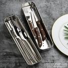 放消毒櫃不銹鋼筷子盒 筷子瀝水盒 平放勺子不銹鋼刀叉收納盒子『新佰數位屋』