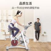動感單車家用健身車超靜音多功能磁控健身房室內腳踏自行車FA