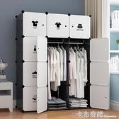 簡易衣柜現代簡約家用臥室實木柜子出租房宿舍木質收納塑料組裝布 卡布奇诺