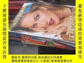 二手書博民逛書店WORLD罕見SCREEN 1998.4.6.10 982881