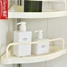 衛生間置物架壁掛浴室免打孔廁所洗手間落地多層用品用具收納架子最低價YXS 七色堇