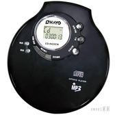 CD隨身聽 充電式防震CD隨身聽MP3英語聽力CD學習機便攜式CD機播放器 BP666 【Sweet家居】
