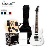 Comet 進階級CSA-600 電吉他全配備套餐【Comet吉他專賣店/CSA600/吉他套餐】