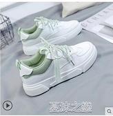 小白鞋女 小白鞋女秋冬季新款百搭老爹女鞋運動休閒潮爆款板鞋子 快速出貨
