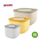 義大利Guzzini Store & More 保鮮盒 - 3入組