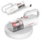 小米米家 德爾瑪幻形 無線除螨吸塵器 三合一塵螨機 除螨儀 UV紫外線