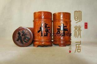 花梨木福綠壽茶葉罐