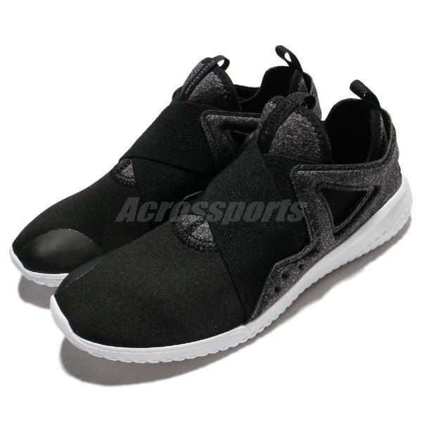Reebok 休閒鞋 Skycush Slip On 黑 白 襪套式 無鞋帶 舒適緩震 運動鞋 女鞋【PUMP306】 BS6084