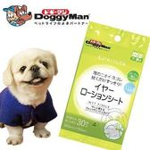 【 zoo寵物商城 】《Doggy Man》簡約生活系列-耳朵擦拭巾-30枚入