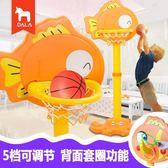 兒童籃球架 兒童戶外運動鐵桿籃球架可升降投籃框家用室內寶寶皮球類男孩玩具jy【好康八折】