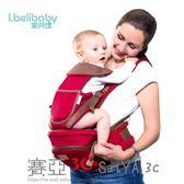 嬰兒背帶腰凳前抱式