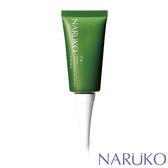 雙12限定【任3件5折】NARUKO牛爾 茶樹痘點修護夜敷膜
