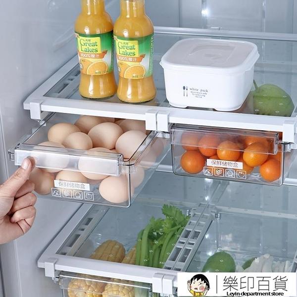 優思居 家用保鮮盒食品收納盒 長方形抽屜式雞蛋盒冰箱收納神器 樂印百貨
