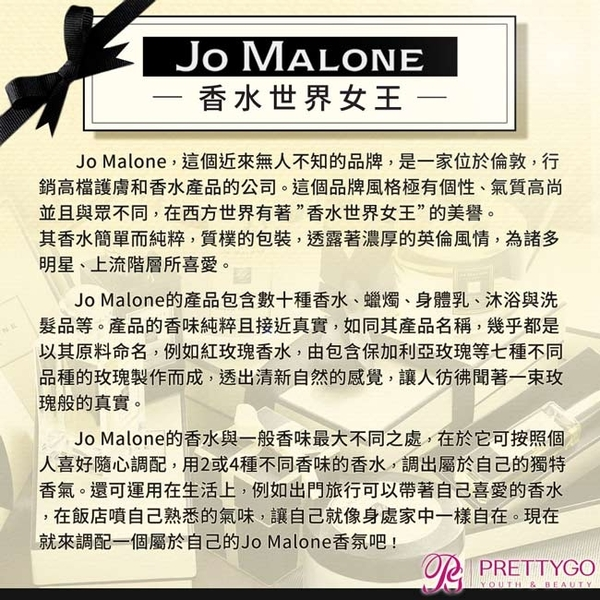 [現貨]Jo Malone 白樺樹與薰衣草香水 Silver Birch & Lavender Cologn(30ml)[附禮盒緞帶]-英倫限定-公司貨