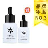 歐瑪PhytoC色修淨白加強劑 買大送小  30ml+15ml