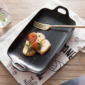 北歐創意雙耳盤子陶瓷餐具西餐盤[gogo購]