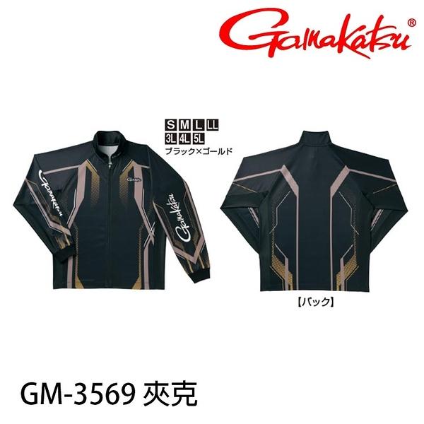 漁拓釣具 GAMAKATSU GM-3569 黑金 [夾克]