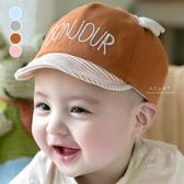 立體星星字母圖案棒球帽 帽子 遮陽帽 童帽