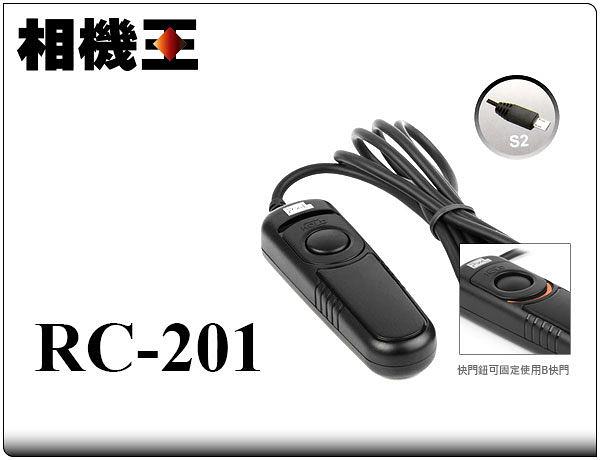 ★相機王★PIXEL RC-201 / S2 快門線〔Sony A99、A7、RX100系列 適用〕