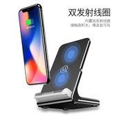 優勝仕蘋果x無線充電器iphone手機xr萬能8plus通用xs