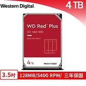 WD 威騰 WD40EFZX 紅標Plus 4TB 3.5吋NAS硬碟