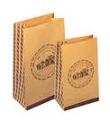 10入 牛皮環保袋(中) 紙抱袋 【D043】牛皮紙袋 麵包袋 法國袋 速食包裝 手提袋 防油紙禮品袋飾品袋