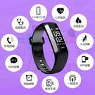 亞馬遜外貿歐美爆款 智慧手環手錶 監測運動睡眠計步智慧手環手錶