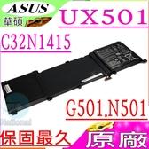ASUS C32N1415 電池(原廠)-華碩 UX501 電池,UX501J,UX501JW,UX501L,UX501LW,N501,G501,G60JW,G60VW,G60VX