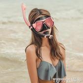 潛水鏡 BOWA浮潛三寶套裝全干式呼吸管防霧潛水鏡游泳鏡浮潛裝備 晶彩生活