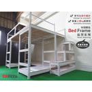 免螺絲角鋼 雙人架高床架(含收納樓梯櫃) 加大加厚 日式意象 D7WH518 空間特工