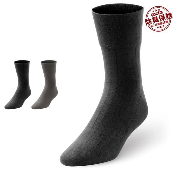 腳霸 寬口除臭襪:無痕襪口 中除臭等級foota除臭襪 L號(24~29cm)