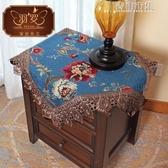羽羅床頭櫃罩蓋布歐式古典多用防塵罩美式田園冰箱罩洗衣機蓋布青山市集