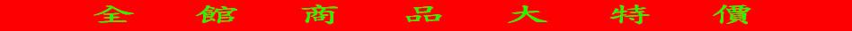 chungunfung-headscarf-d7f8xf4x0948x0035-m.jpg