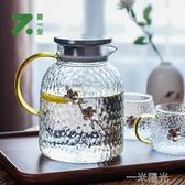 夏至涼水壺涼杯玻璃水壺耐高溫涼水杯冷水壺家用涼白開水壺大容量 中秋節全館免運