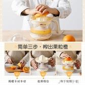 電動榨橙汁機 小型家用全自動榨汁機橙子果汁壓榨器渣汁分離 千千女鞋YXS