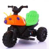 兒童電動車摩托車電動三輪車小孩寶寶可坐玩具車男女甲殼蟲電瓶車igo『韓女王』